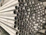 不锈钢管规格型号_304不锈钢管材_规格齐全