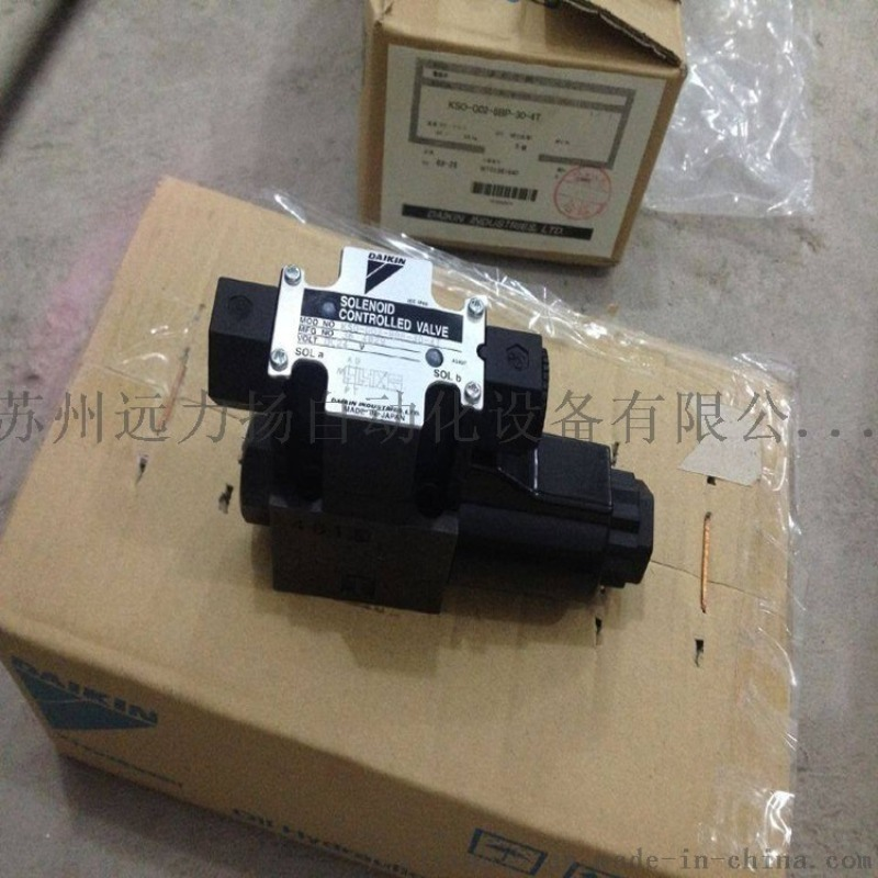 DAIKIN大金液压阀LS-G03-51CP-20