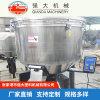200kg不锈钢拌料机 立式搅拌机 塑料混合机