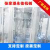碳酸飲料灌裝機械生產線