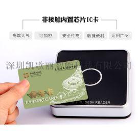 超市会员回馈活动 会员卡 公司团购礼品卡
