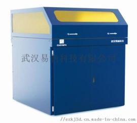 微滴喷射金属3DP打印机Easy3DP-M500