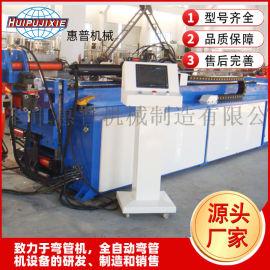 全自动弯管机 HP-DW65CNC弯管机