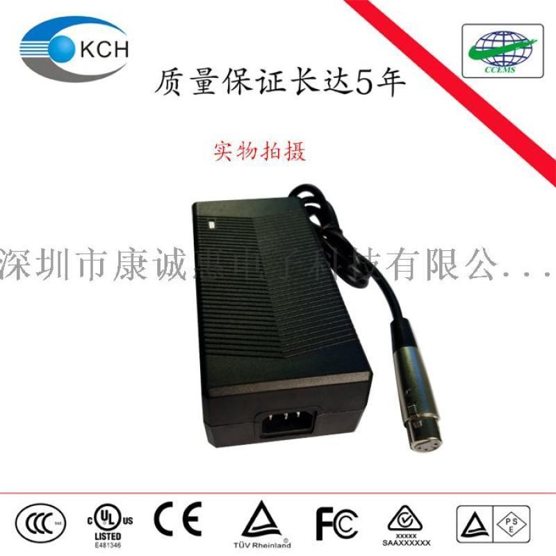 15V8A桌面式适配器15V8A储能电源适配器