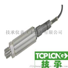 接插件式压力变送器-1320型