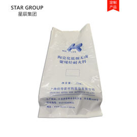 铝箔重膜包装袋 M折防滑袋 苏州厂家定做