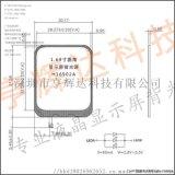 H16902A系列-1.69寸圆角显示屏背光源