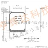 H16902A系列-1.69寸圓角顯示屏背光源