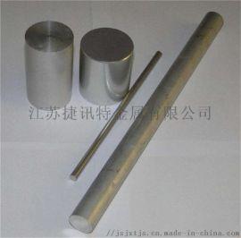 提供哈氏合金管 哈氏合金圆管 镍基合金材料批发 可零切