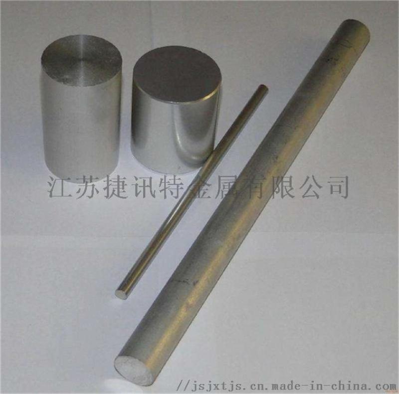 提供哈氏合金管 哈氏合金圓管 鎳基合金材料批發 可零切