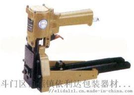 珠海纸箱封面打钉封口机提高生产效率
