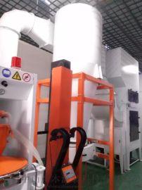 全自动流水线大旋风喷涂设备 广东中山彦本喷涂设备