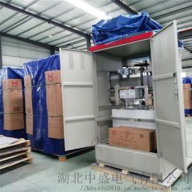 10KV破碎机软启动控制柜  高压成套配电柜厂家