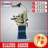 HP-M450鋸片造齒機 研磨機 磨齒機採購