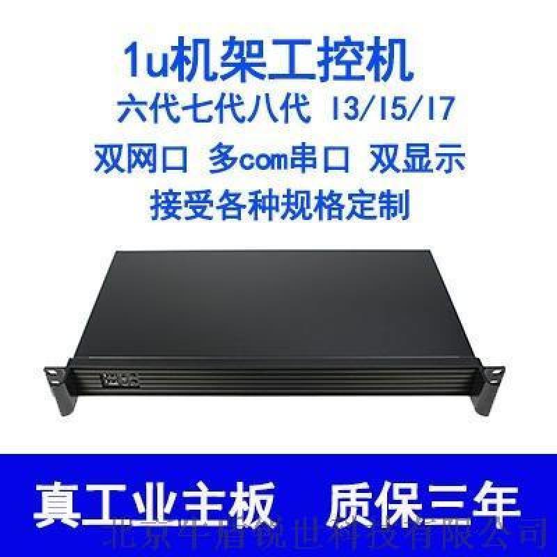 1u工控机J1800主频2.41双核双com串