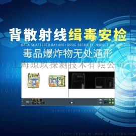 快递物流x光安检机 琼玖邮管联网龙140100l顶照式安检机