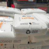 纸塑复合淋膜LDPE卡塔尔石化LA0710涂层附着力强