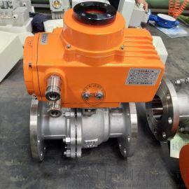 Q941PPL-25C DN125 电动调节球阀 法兰软密封浮动球阀