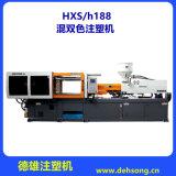 厂家供应 德雄机械设备 海雄188T混双色注塑机