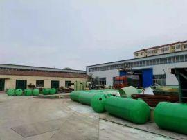 生产农村改造三格式储水罐玻璃钢净化池