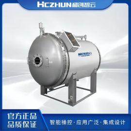 臭氧发生器-水厂消毒处理方式