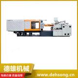 海雄 HXM410-G吨 果筐/塑料筐注塑成型设备