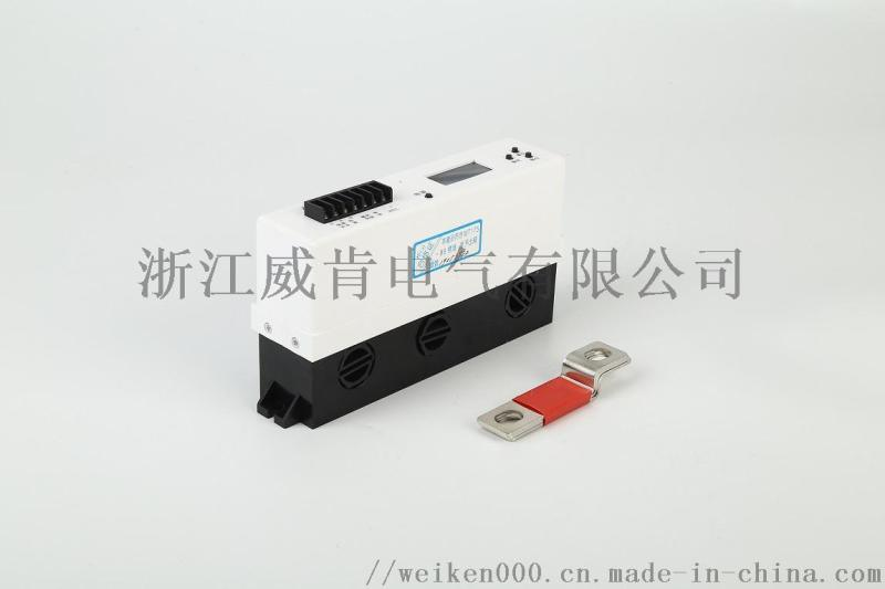ZYDQ-200智慧型電機綜合保護器
