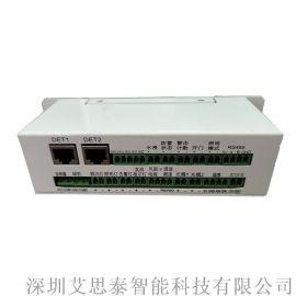 深圳艾思泰智能监控设备数据采集控制模块