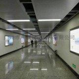 搪瓷钢板生产厂家-地铁站/隧道用铝蜂窝复合搪瓷板