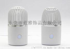USB充电车载空气杀菌灯家用紫外线UV杀菌灯
