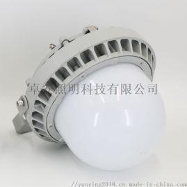LED防眩平台灯 NFC9186