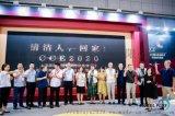 2021CCE  2屆上海國際清潔技術與設備博覽會