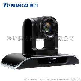USB接头高清视频会议摄像头