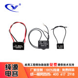 除塵器 活性炭過濾器 滅弧器電容器MCR-P 0.22uF+R220/2W/250V