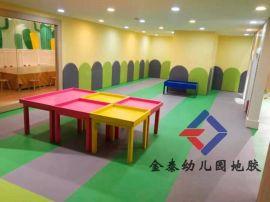 供应赤峰幼儿园环保地胶