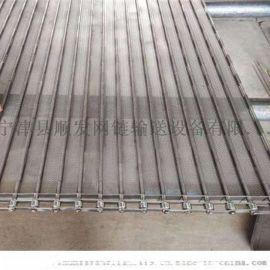 不锈钢金属链板 烘干机排屑链板冲孔链板输送带机械工业传动定制