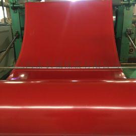 奥泰长城橡胶,厂家直销天然橡胶板