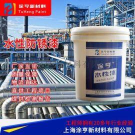 混合漆水性丙烯酸漆水性聚氨脂漆 丙烯酸聚氨酯面漆
