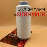 热感纤维、热感纱线、蓄热保暖纤维,吸湿发热纤维