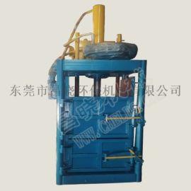 废纸液压打包机 昌晓机械设备 小型塑料打包机