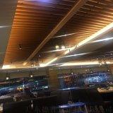 鋁型材木紋格柵,長條形吊頂型材格柵,型材鋁格柵定做