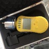 四合一气体检测仪咨询 13772162470