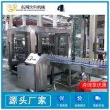 半自动液体灌装机 液体酒精  消毒水灌装机生产线