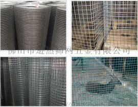 电焊网图片,广东抹墙电焊网定制,佛山逊然报价