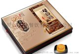 泉州中秋月餅禮盒外包裝定製生產廠家