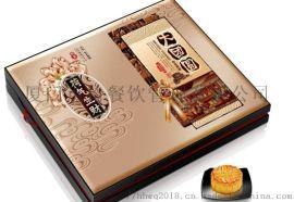 泉州中秋月饼礼盒外包装定制生产厂家