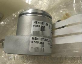 亨士乐 HENGSTLER 编码器 AC58