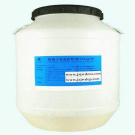 十二烷基  基氯化铵1231HLB