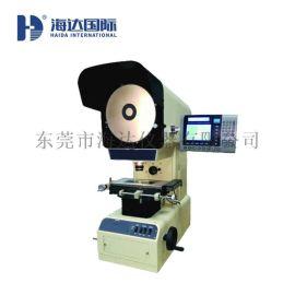 海达仪器 光学数字式投影仪