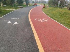 彩色透水混凝土地坪可以增加舒適性與安全性